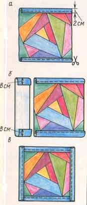 (рис. 1)Обработка углов