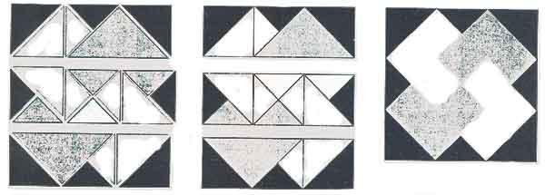 (рис.1) Последовательность сборки узора «Карточный фокус».