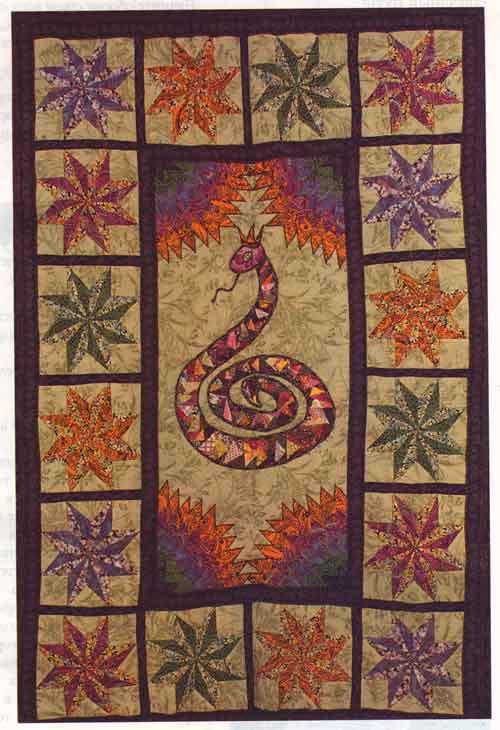 Одеяло «Змея и звезды»