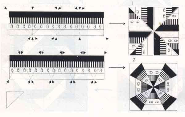 (рис.1) Сборки узоров, выполняемых по радиальной сетке, набором полосок: 1 - узор «Головоломка каменщика» 2 - узор «Паутина»
